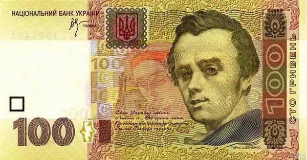 100 гривен в новом дизайне: усовершенствованная защита и новый цвет (фото) - фото 2