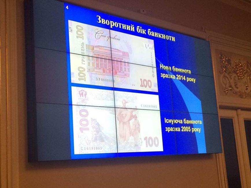 9 марта Украине ввели в обращение новые 100 гривен (фото) - фото 1