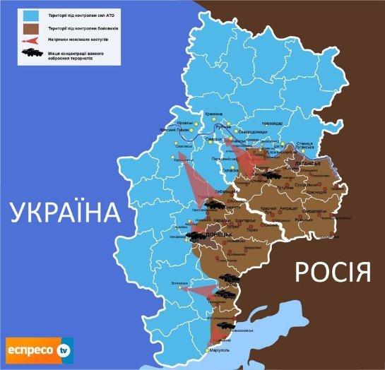 Где готовится атака на Краматорск? (фото) - фото 1
