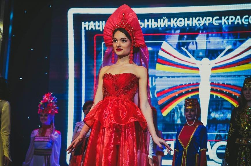 В Симферополе выбрали Крымскую красавицу, фото-8