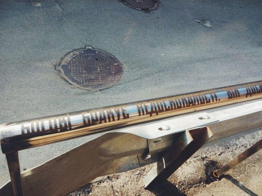В Киеве на улице Ивана Франко появились перила со стихами украинских поэтов (ФОТОФАКТ), фото-2