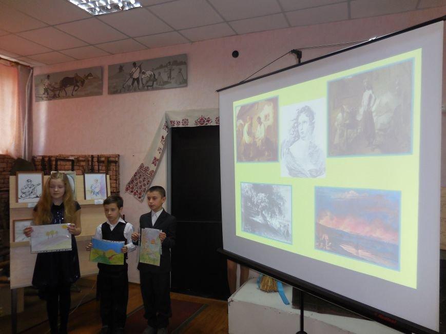 Ко дню рождения: в Красноармейском музее говорили о Тарасе Шевченко (фото) - фото 2