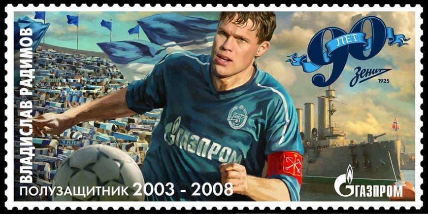 В Петербурге появились красочные плакаты с Поповичем, Радимовым и Аршавиным (фото) - фото 1