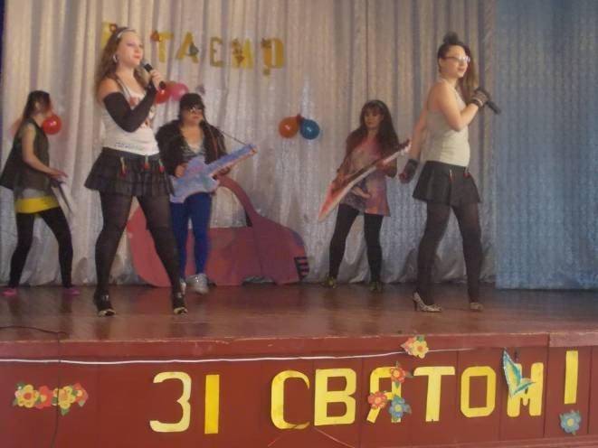 Как на Днепропетровщине осужденные женщины 8 марта отмечали (фото) - фото 1
