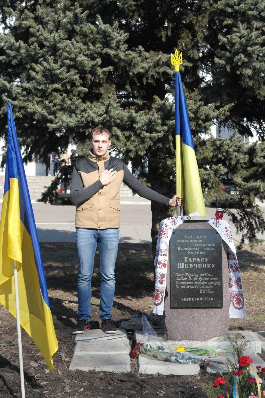 В Красноармейске отметили годовщину смерти Тараса Шевченко, фото-18