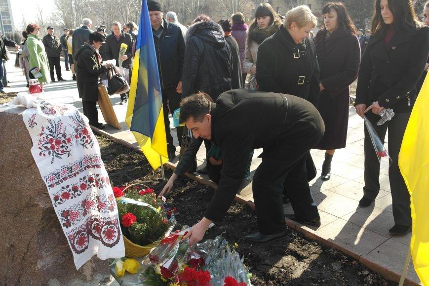 В Красноармейске отметили годовщину смерти Тараса Шевченко, фото-22