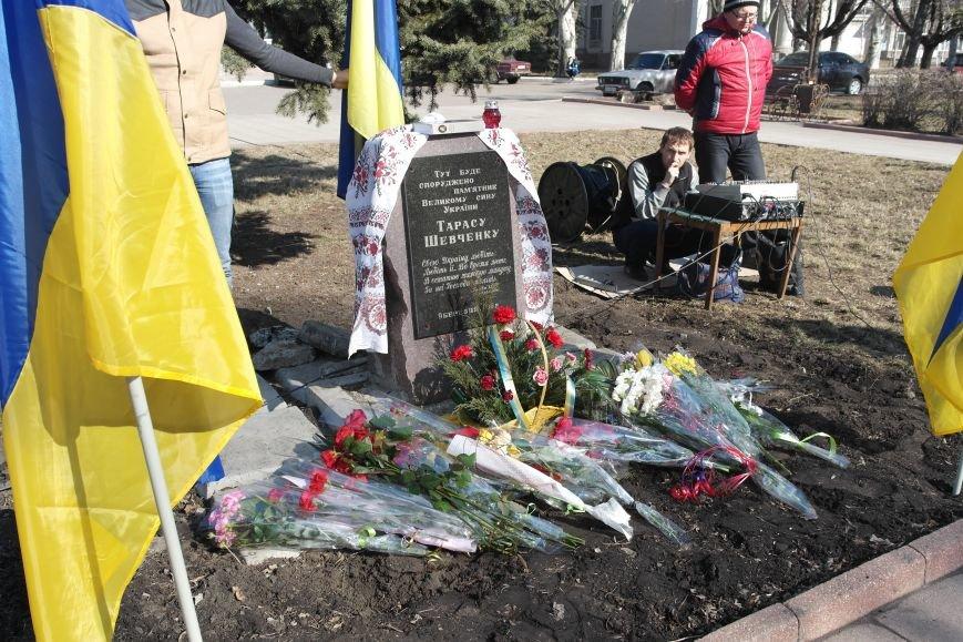 В Красноармейске отметили годовщину смерти Тараса Шевченко, фото-23