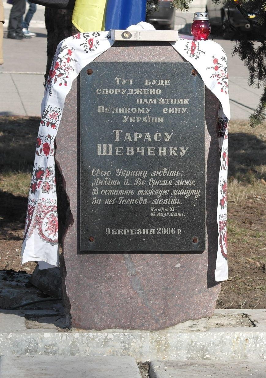 В Красноармейске отметили годовщину смерти Тараса Шевченко, фото-1