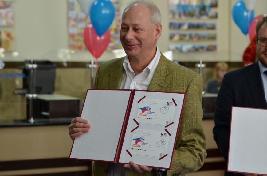 В Симферополе начали праздновать годовщину «Крымской весны». Начались мероприятия со спецгашения новой открытки, фото-7