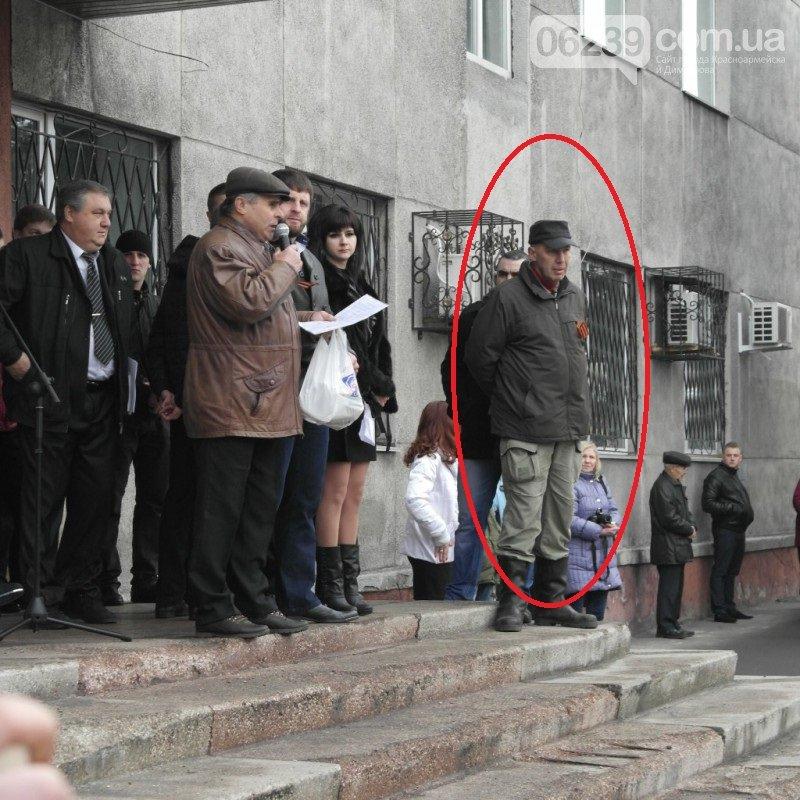 Виталий Белик, борец за «русский мир» в Красноармейске, засветился на праздновании 23 февраля в Донецке (фото) - фото 1