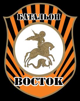 Emblem_of_the_Vostok_Battalion_(Donetsk_People's_Republic).svg