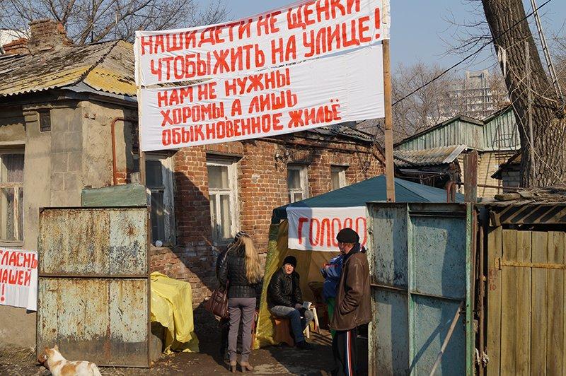 В Белгороде последние нерасселённые жильцы домов с улицы Победы начали голодовку (фото) - фото 1