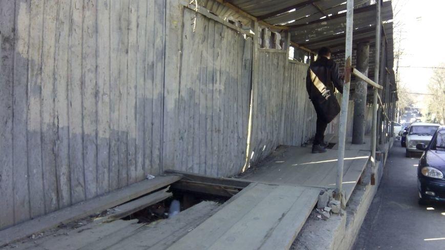 В Днепропетровске переход на Карла Маркса снова провалился (ФОТО), фото-1