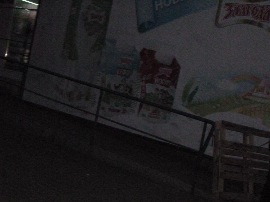 В Кривом Роге в супермаркете обрушился потолок? (фото) - фото 1