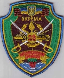 28-я одесская бригада навсегда избавилась от «георгиевских ленточек» (фото) - фото 1