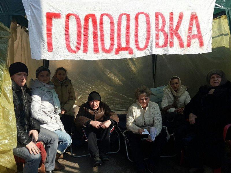 Объявившие голодовку Белгородцы: «Это не мы просим у администрации жильё, это она нас выселяет из наших домов» (фото) - фото 1