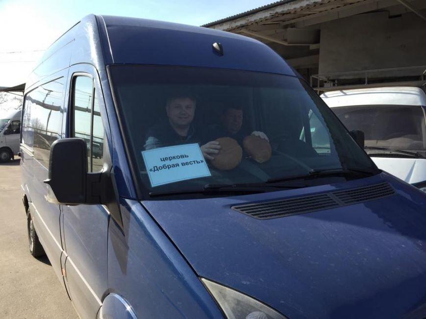Волонтеры везут в Авдеевку гуманитарную помощь (фото), фото-4