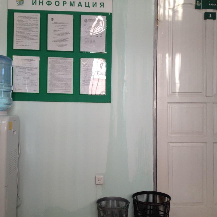 Проблемы с крышей ульяновского Россельхозбанка, фото-2