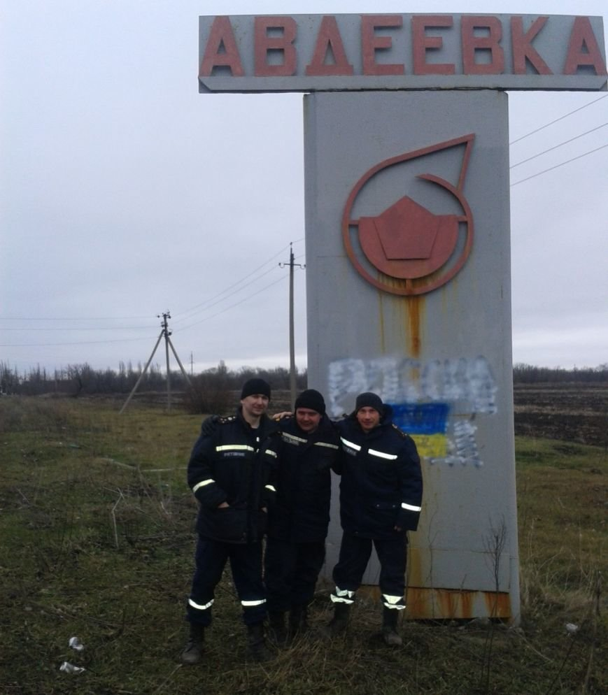 Из Авдеевки вернулись димитровские герои-спасатели (ФОТО), фото-1