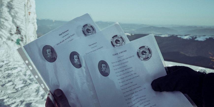 Тернополяни читали «Заповіт» Шевченка на Говерлі 7-ома мовами (фото) - фото 1