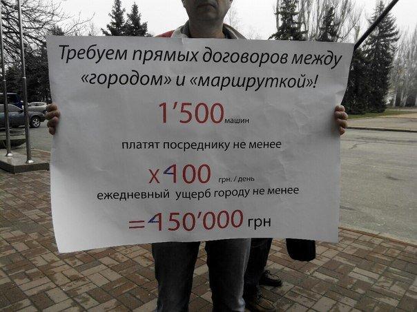 Николаевцы устроили пикет под стенами горсовета: требуют признать Россию страной-агрессором (ФОТО) (фото) - фото 7