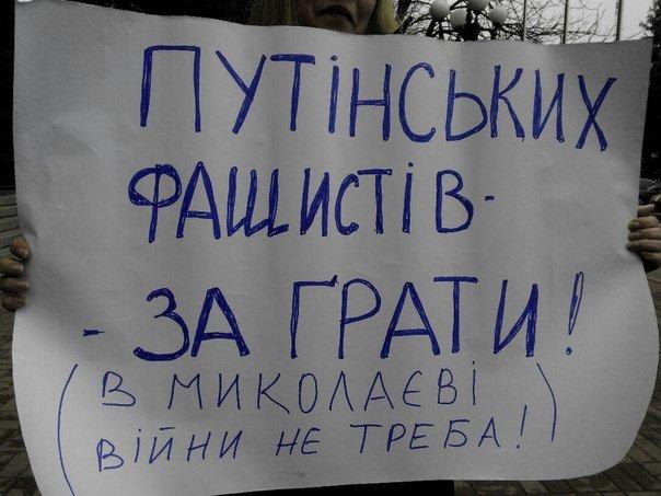 Николаевцы устроили пикет под стенами горсовета: требуют признать Россию страной-агрессором (ФОТО) (фото) - фото 5
