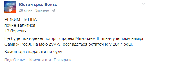 Screenshot - 12.03.2015 - 10:24:25