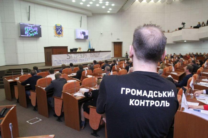 Сессия Днепропетровского горсовета в лицах (ФОТОРЕПОРТАЖ), фото-2