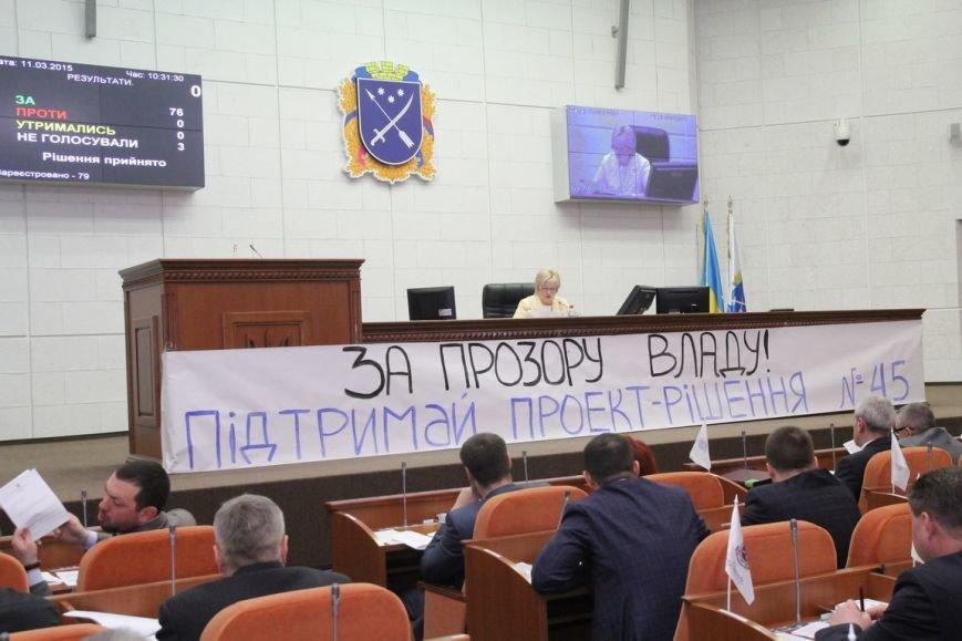 Сессия Днепропетровского горсовета в лицах (ФОТОРЕПОРТАЖ), фото-4