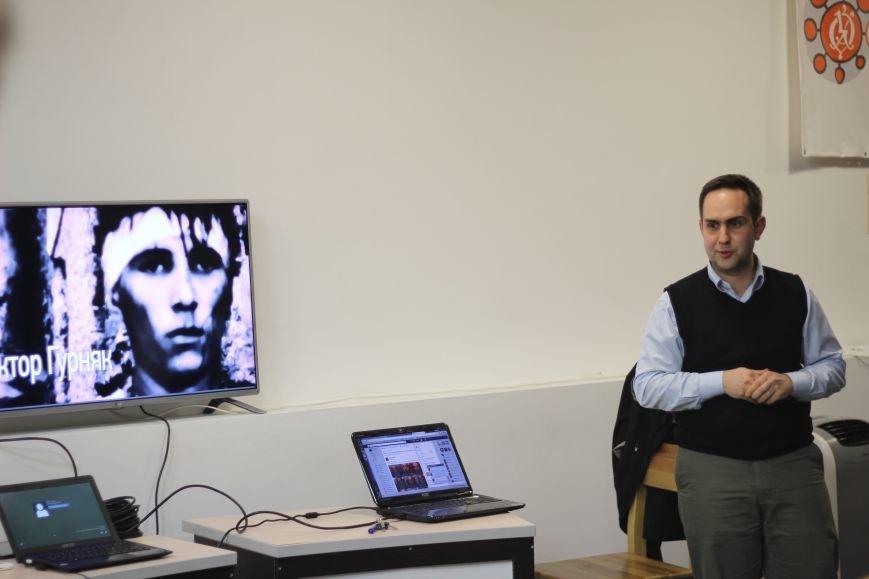 На Рівненщині презентували фотовиставку «Від Майдану до Війни», фото-1