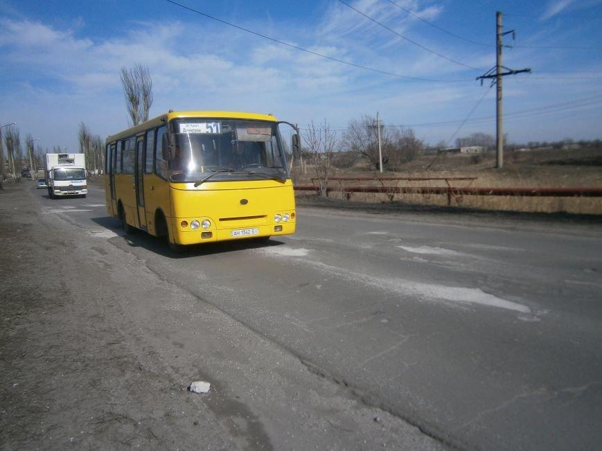 В Димитрове начался временный ямочный ремонт дорог (ФОТОРЕПОРТАЖ) (фото) - фото 7