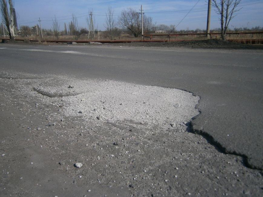 В Димитрове начался временный ямочный ремонт дорог (ФОТОРЕПОРТАЖ) (фото) - фото 4