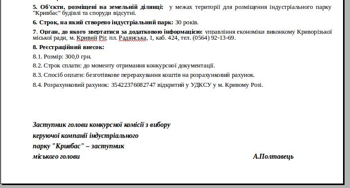Screenshot - 12.03.2015 - 13:50:08