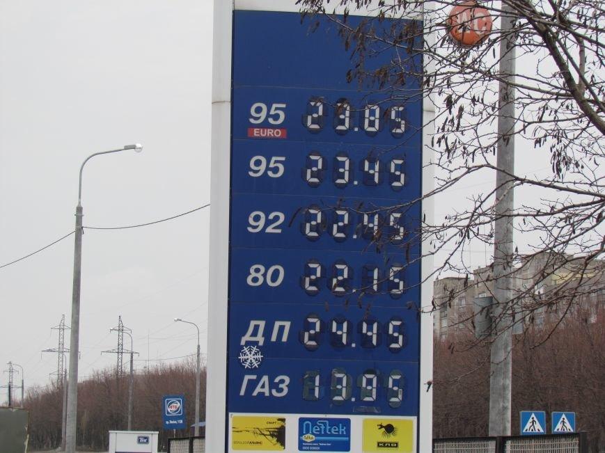 На мариупольских заправках медленно начала падать цена топлива (ФОТОФАКТ), фото-4