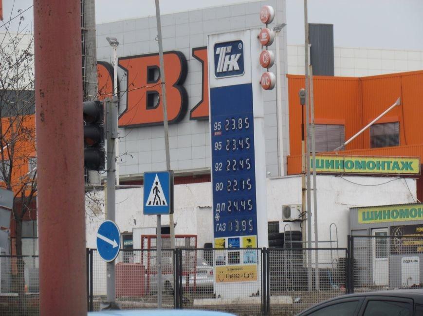 На мариупольских заправках медленно начала падать цена топлива (ФОТОФАКТ), фото-2