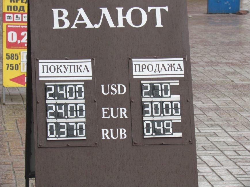 НБУ наконец удалось обвалить доллар в Мариуполе (ФОТОФАКТ), фото-2