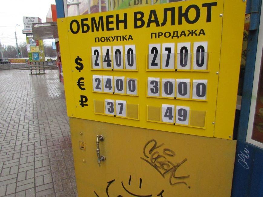 НБУ наконец удалось обвалить доллар в Мариуполе (ФОТОФАКТ), фото-3