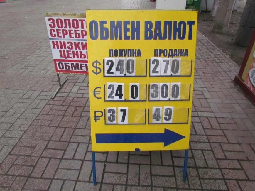НБУ наконец удалось обвалить доллар в Мариуполе (ФОТОФАКТ), фото-1