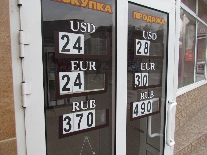 НБУ наконец удалось обвалить доллар в Мариуполе (ФОТОФАКТ), фото-4