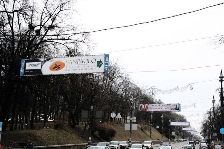 В Киеве Аллею Героев Небесной Сотни украсили патриотической рекламой (ФОТОФАКТ) (фото) - фото 2