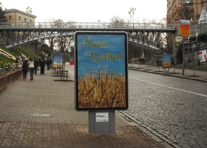 В Киеве Аллею Героев Небесной Сотни украсили патриотической рекламой (ФОТОФАКТ) (фото) - фото 1