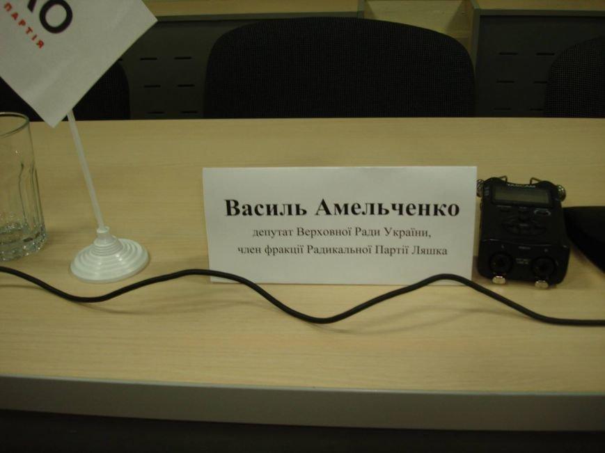 У Чернівці приїхав депутат-радикал Василь Амельченко (фото) - фото 1