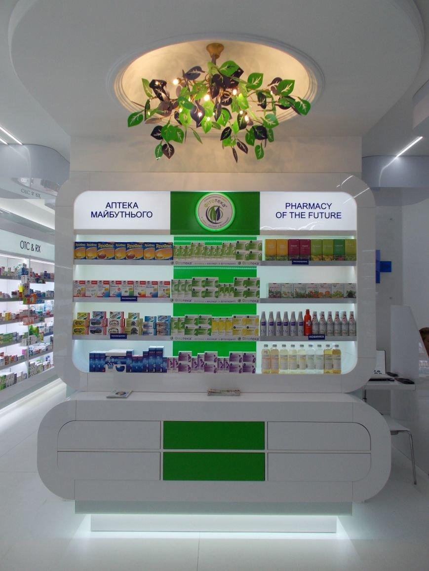 Де купити фіто ліки в Україні? (фото) - фото 1