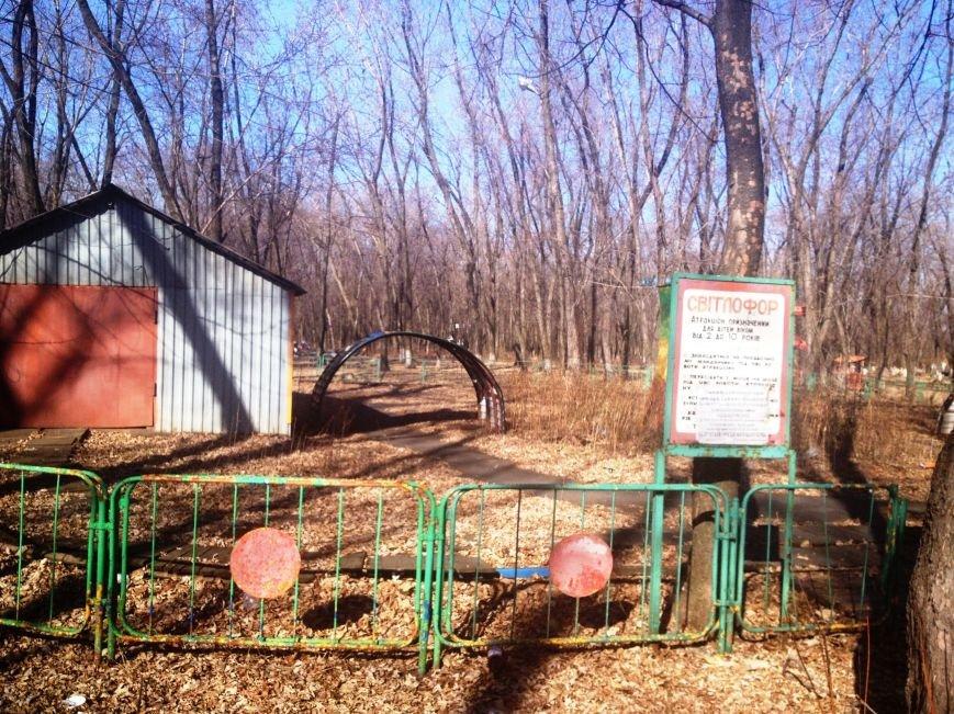 «Аттракцион ужасов» - новый образ красноармейского парка «Юбилейный», фото-27