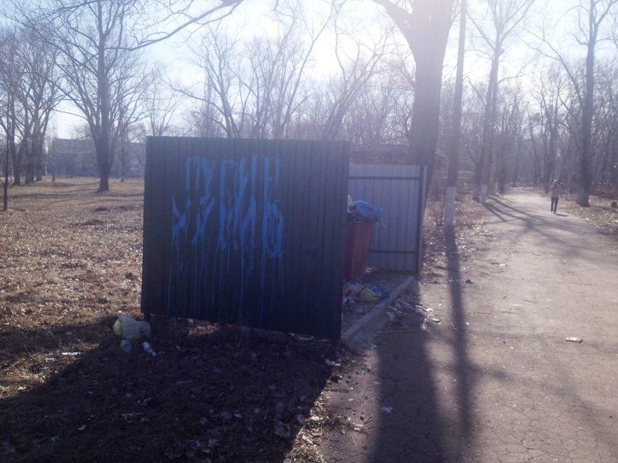 «Аттракцион ужасов» - новый образ красноармейского парка «Юбилейный», фото-16