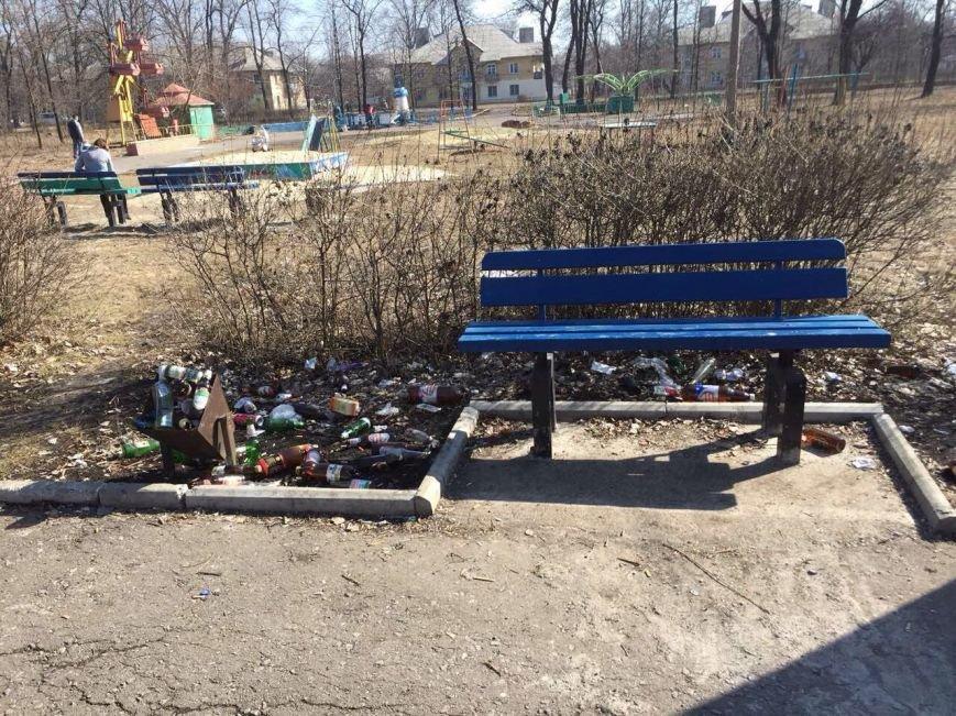 «Аттракцион ужасов» - новый образ красноармейского парка «Юбилейный», фото-2