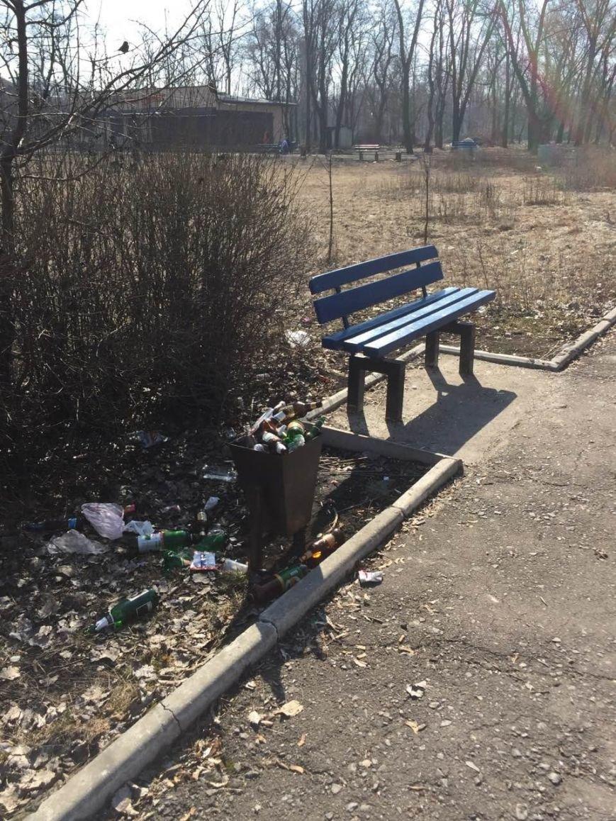 «Аттракцион ужасов» - новый образ красноармейского парка «Юбилейный», фото-1