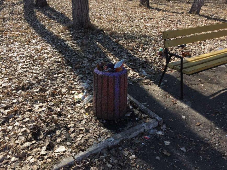 «Аттракцион ужасов» - новый образ красноармейского парка «Юбилейный», фото-10