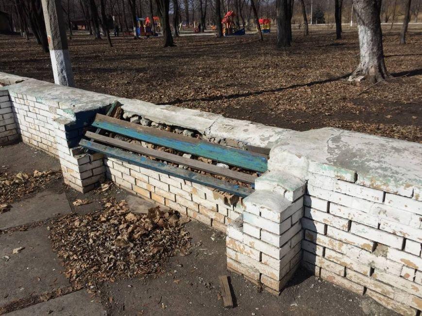 «Аттракцион ужасов» - новый образ красноармейского парка «Юбилейный», фото-4