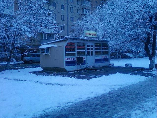 В Ужгороді прийняли рішення щодо демонтажу ще кілька МАФів (ФОТО), фото-1